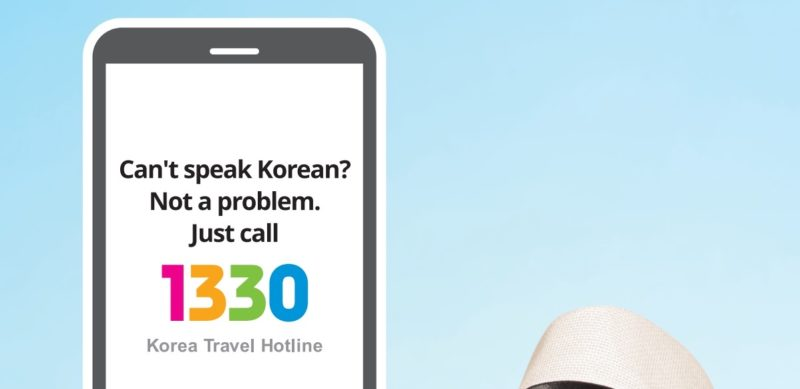 part of the 1330 travel hotline banner