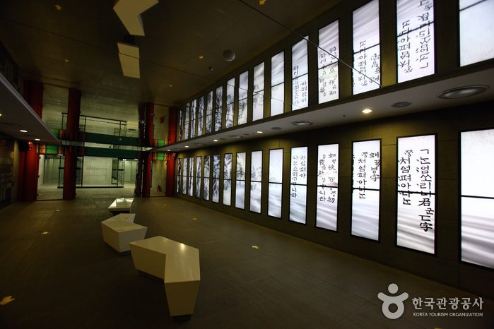 The facility gallery inside King Sejong Story