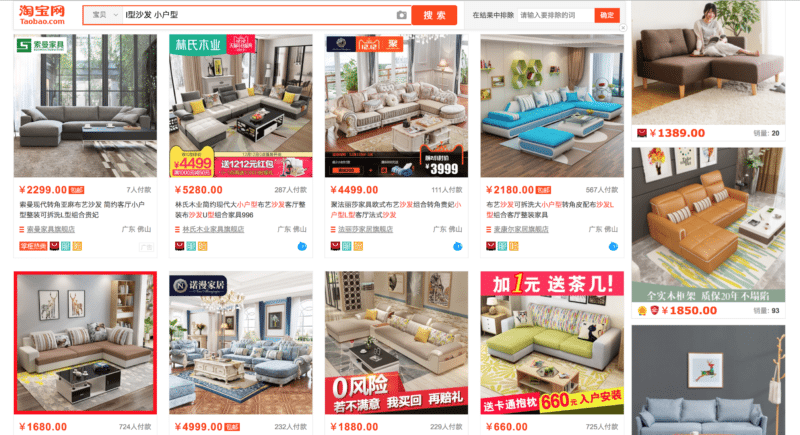 Screenshot of Taobao page with L-shaped sofa search terms