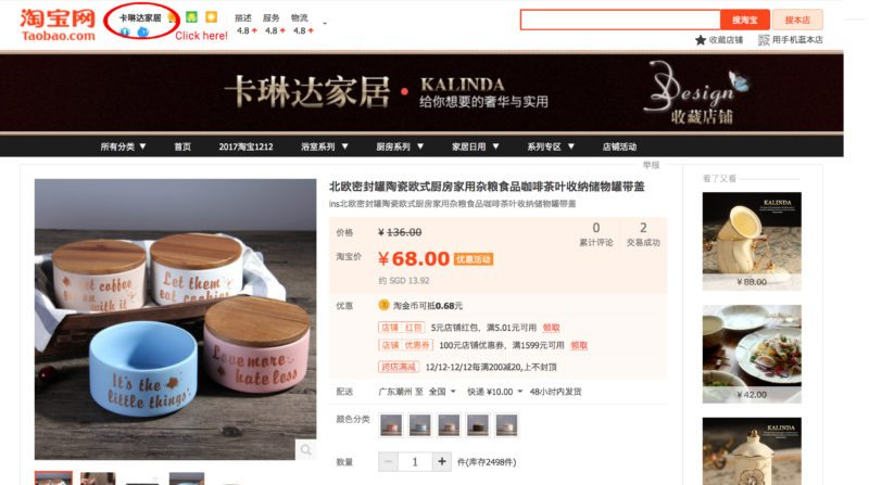 Screenshot of a product with the store banner and instructions to click on the store name