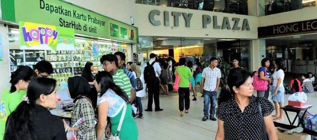 City Plaza Singapore