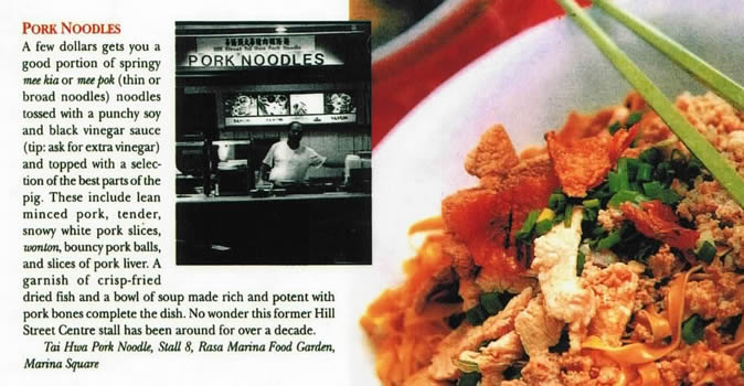 Tai Hwa pork noodles