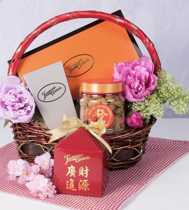 Famous Amos CNY hamper singapore 2018 under $100