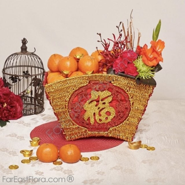 Far East Flora CNY hamper singapore 2018 under $100