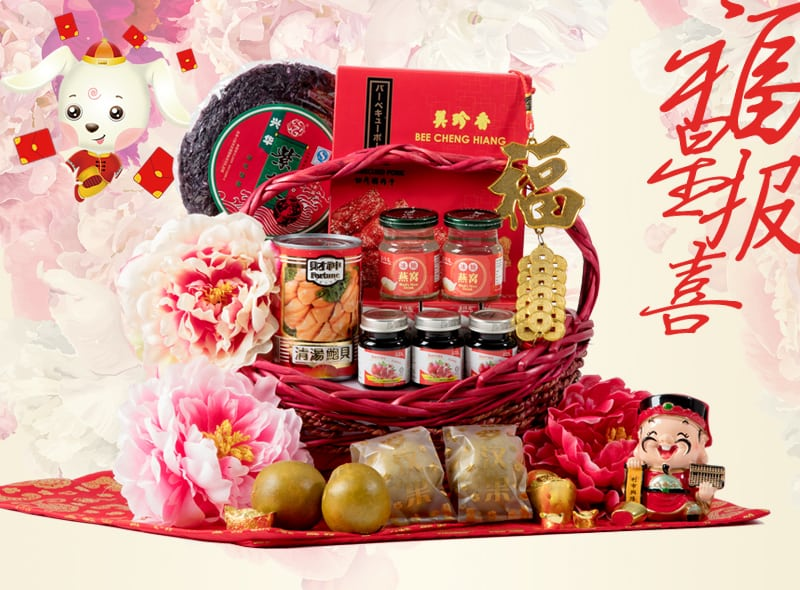 8 Huat Ah! Chinese New Year Hampers Below $100
