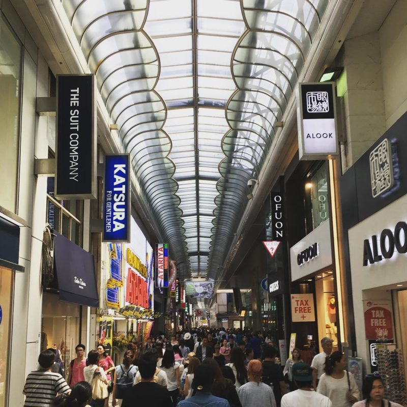 Shop till your drop in Shinsaibashi-suji Shotengai in Osaka