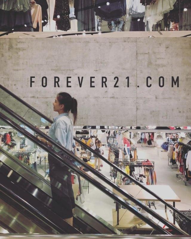 ATT 4 Fun Shopping Mall
