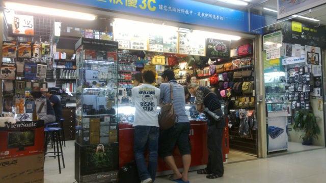 Guang Hua Market