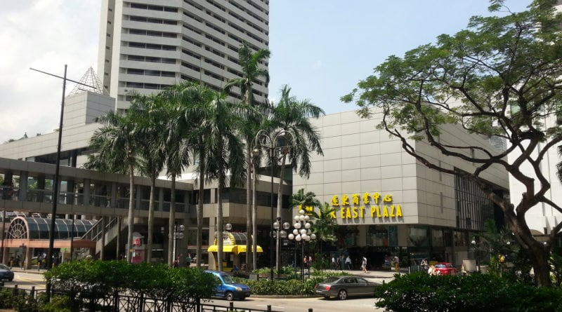 Frontage of Far East Plaza