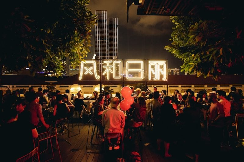 Loof is a popular rooftop bar among the professional crowd