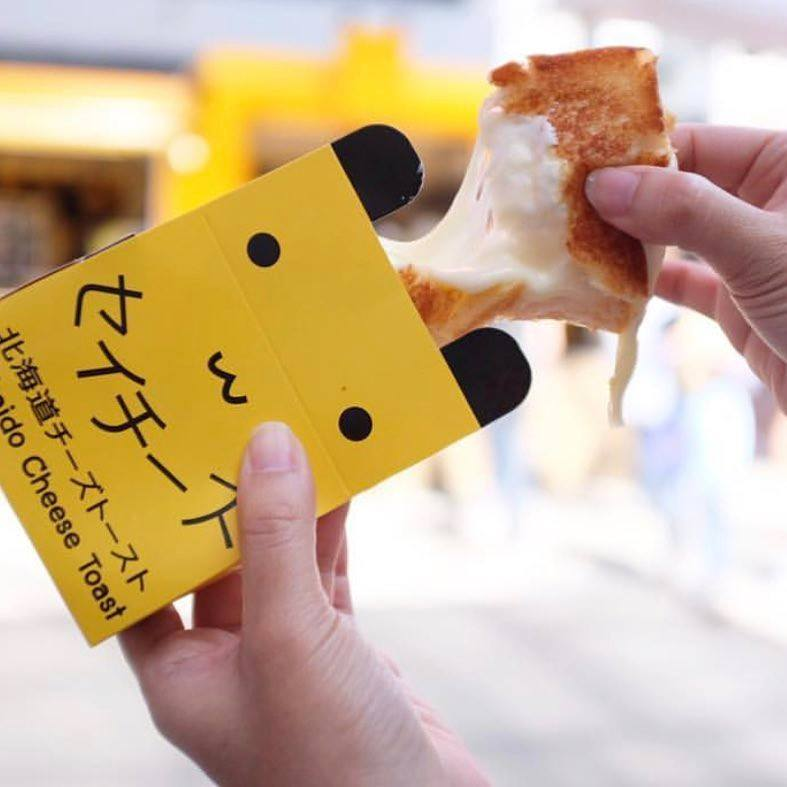 SayChiizu Hokkaido Cheese Toast cute yellow packaging