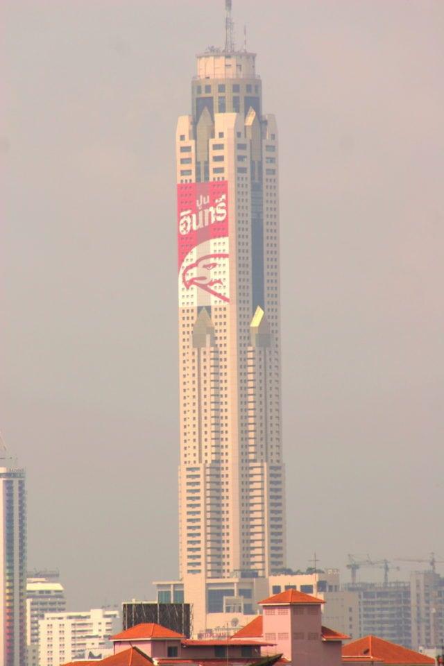 baiyoke tower