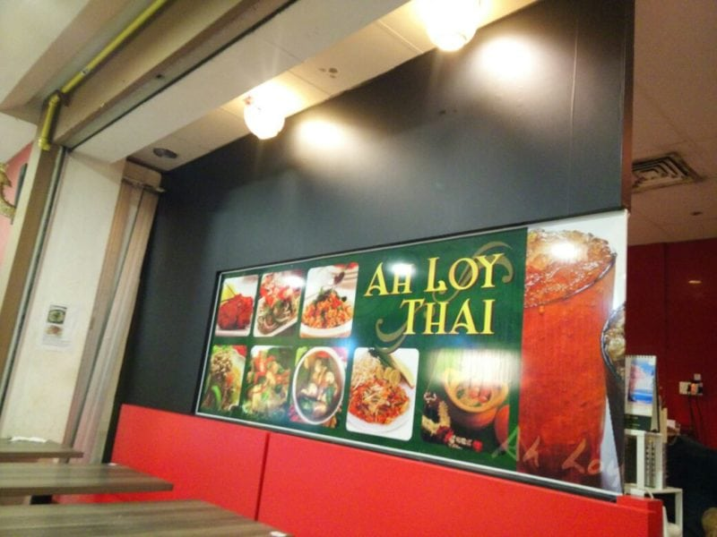 Ah Loy serving delicious Thai food in Singapore