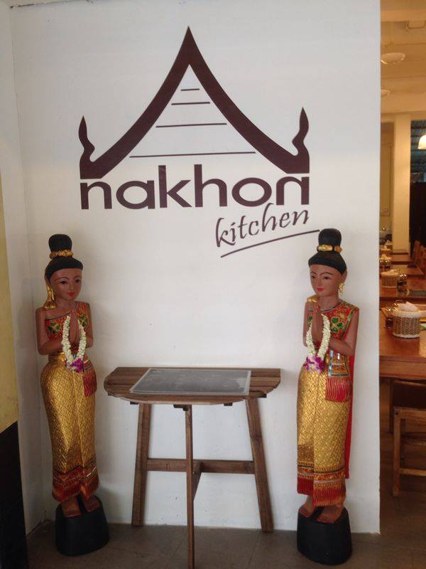 Nakhon Kitchen Thai food in Singapore
