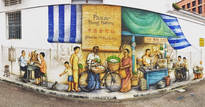 Street art by Yip Yew Chong at Spottiswoode Road, Singapore