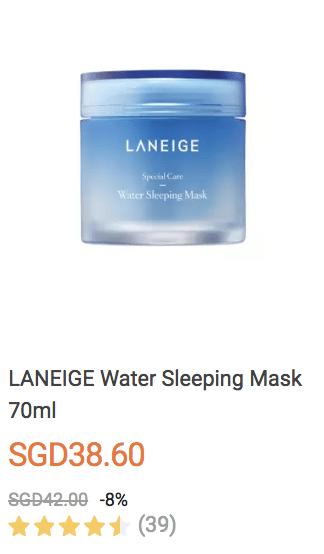 sleeping mask lazada