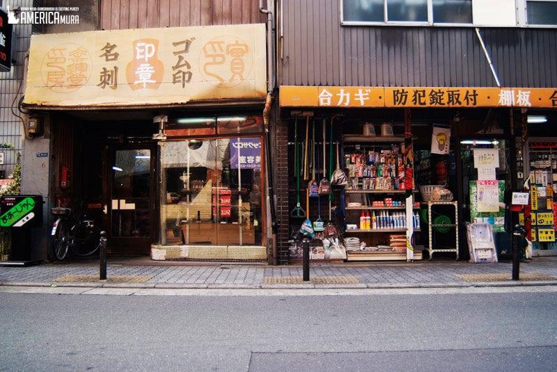 AmerikaMura shopping area in Osaka