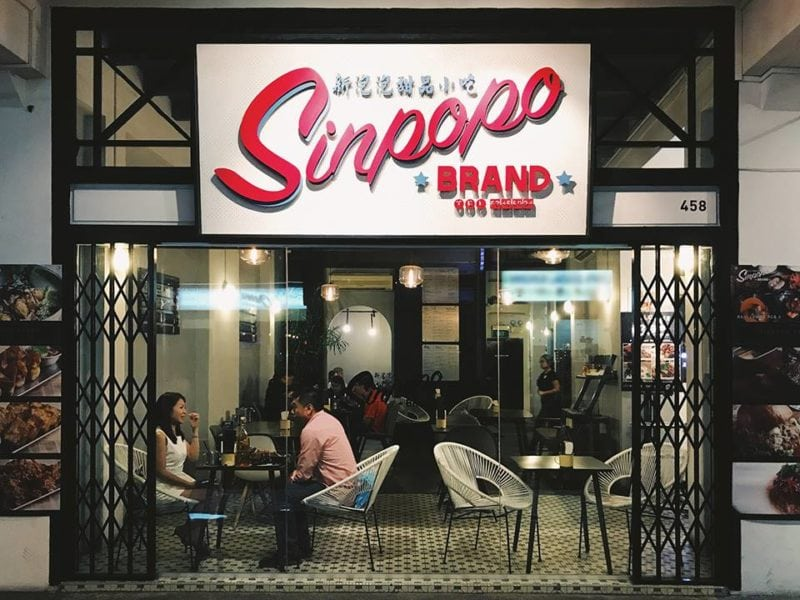 East Singapore