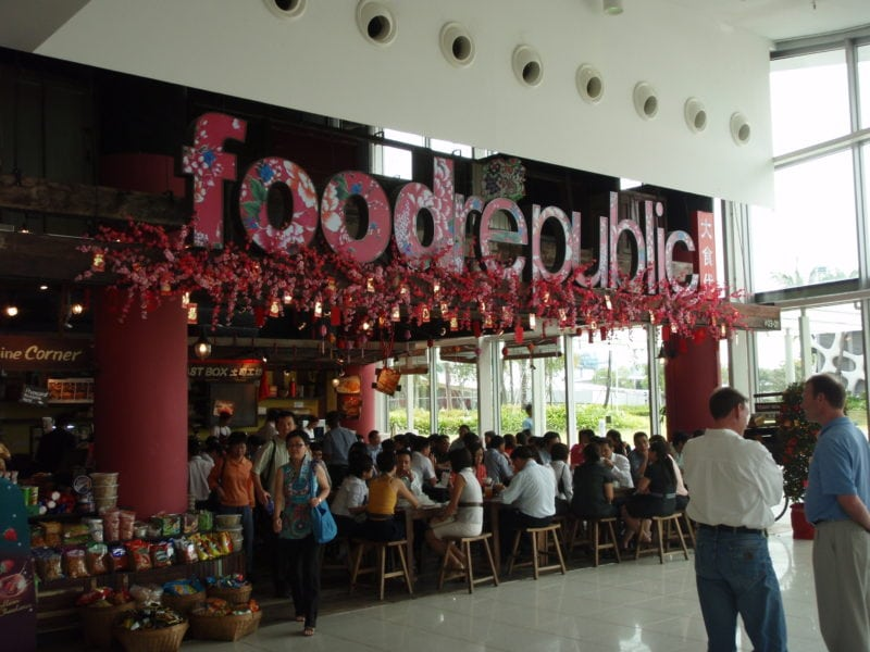 Frontage of one of outlets of Food Republic