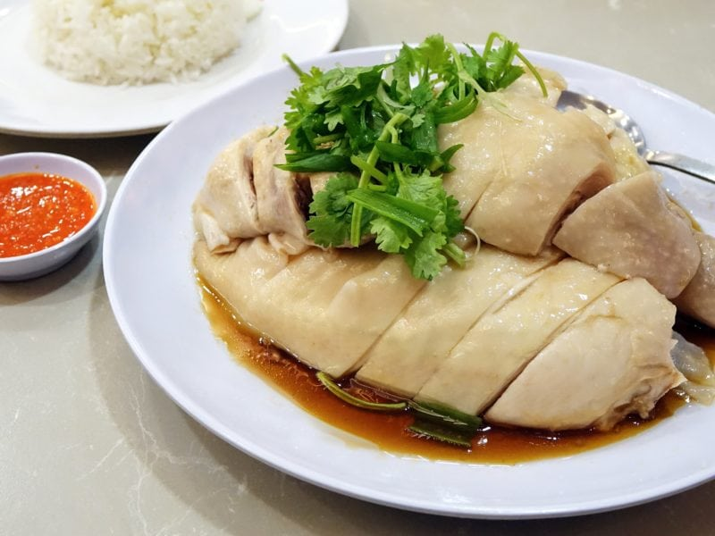 Asian chicken rice