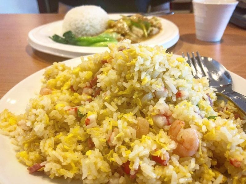 Yangzhou fried rice at Fiesta Restaurant NUS