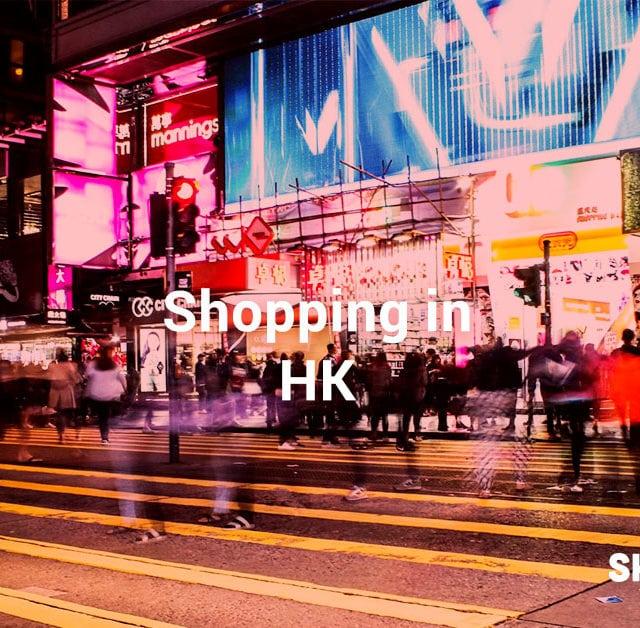 ShopBack_blog_hong-kong-shopping-