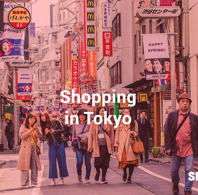 best places to shop in tokyo