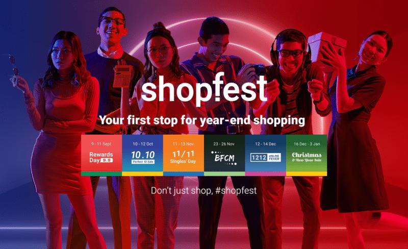 Shopfest Main Poster