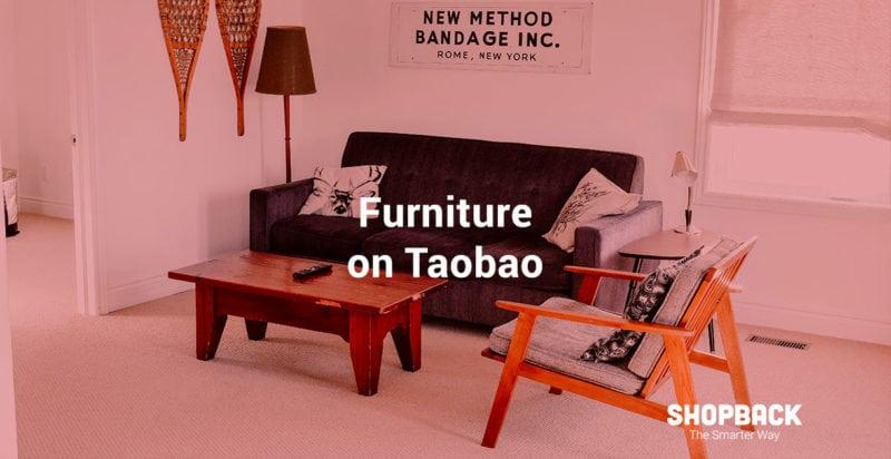 ShopBack_blog_furniture_taobao