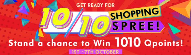 Qoo10 Day 1010 Lottery