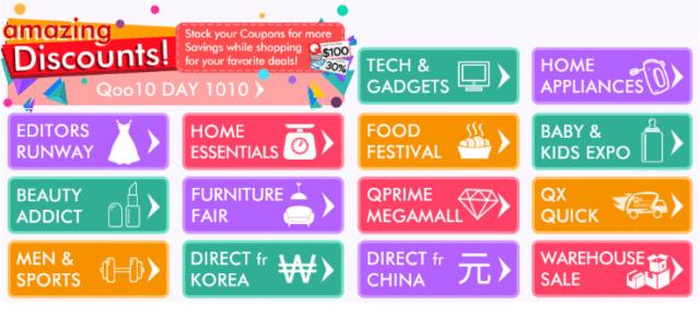 Qoo10 Day 1010 Categories