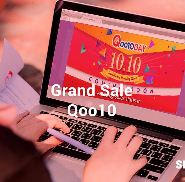 ShopBack_blog_qoo10-1010-deals