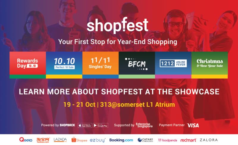 Glass_door_sticker-shopfest-showcase