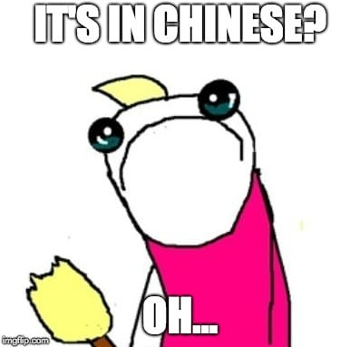 It's In Chinese
