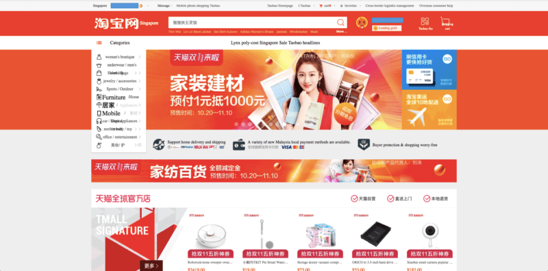 Taobao Screengrab 3