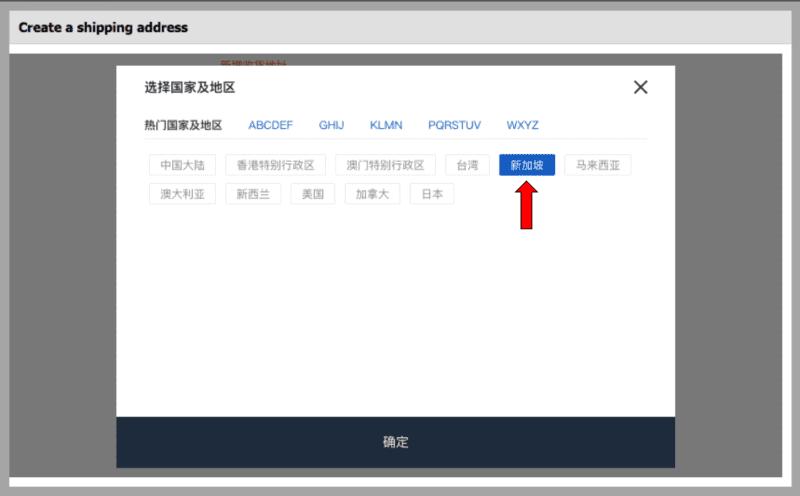 Taobao Screengrab 9