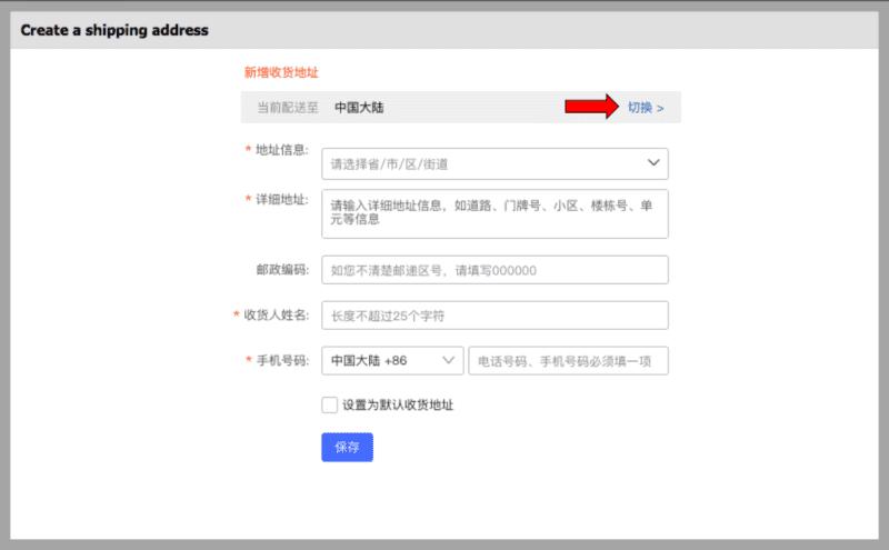 Taobao Screengrab 8