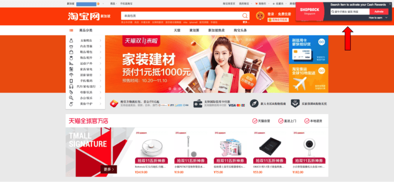 Taobao Screengrab 5