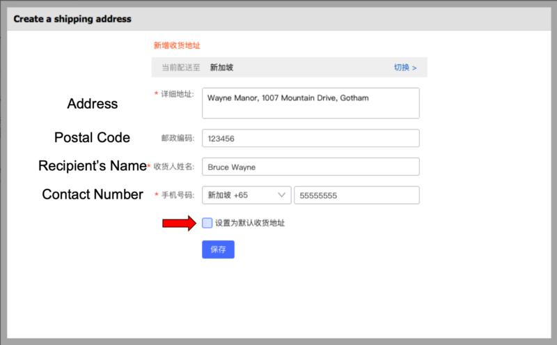 Taobao Screengrab 10