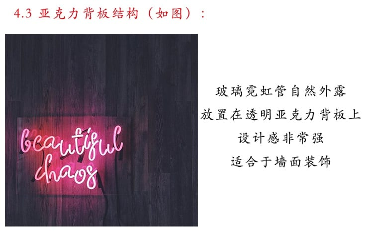 taobao | LoveStruck