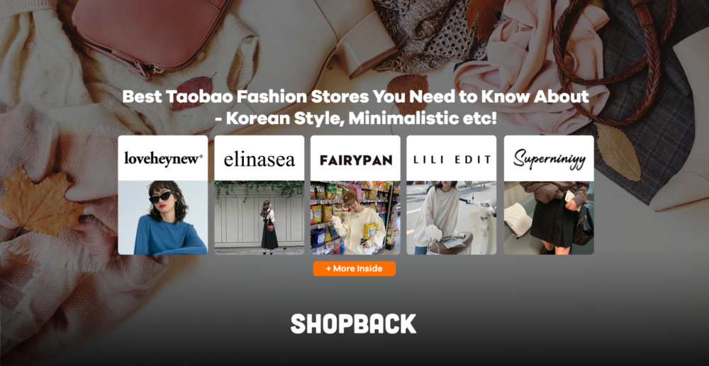 Taobao fashion stores cover