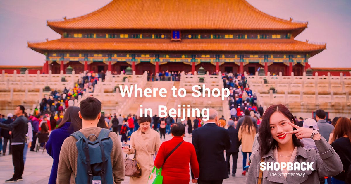 Shopping in Beijing: All You Need to Know About Where And What to Shop