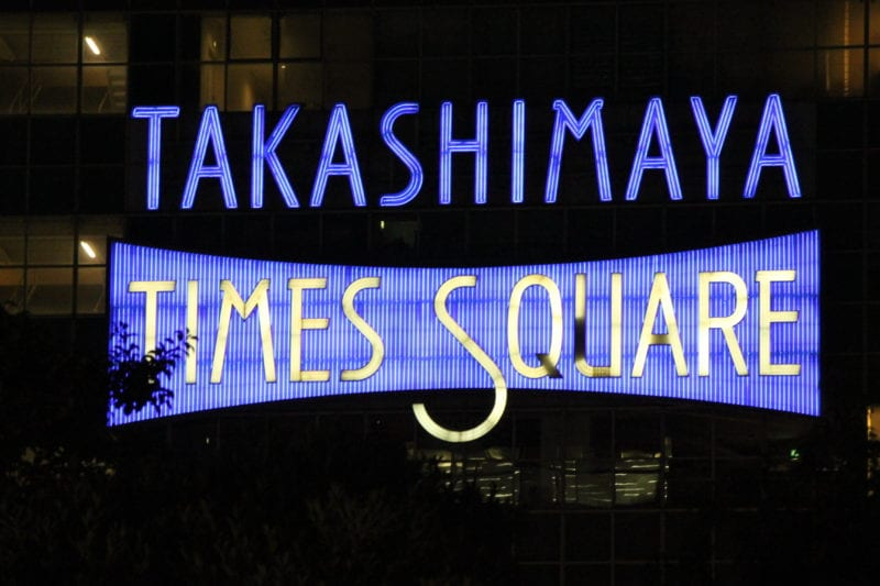 takashimaya signage lighted up
