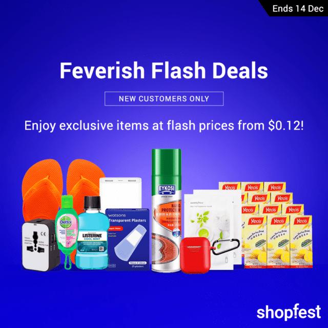 1212 Online Fever Feverish Flash Deals