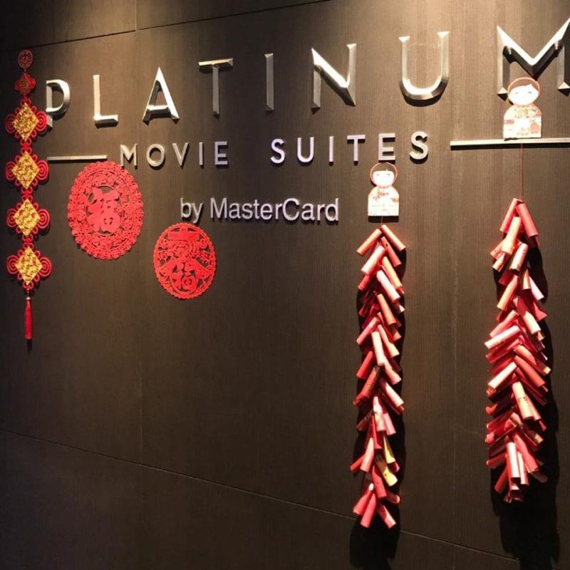 Entrance to Platinum Movie Suites