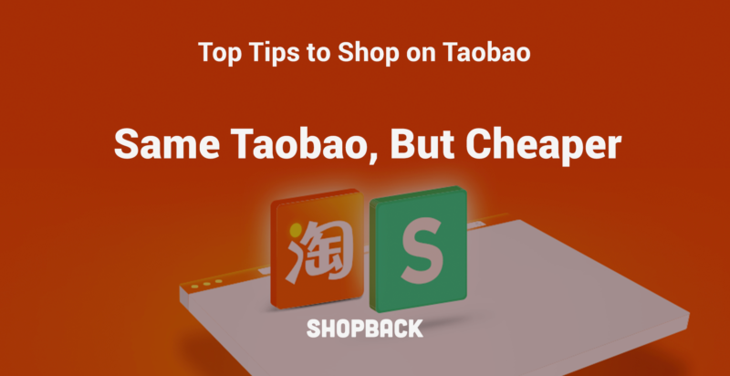 shop on taobao with the shopback button