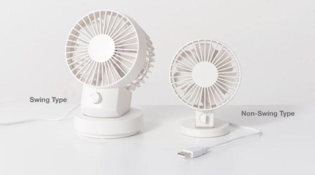 two types of usb desk fan