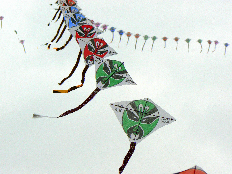 masked face kites