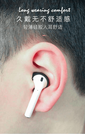 man wearing white AirPods with slip cover