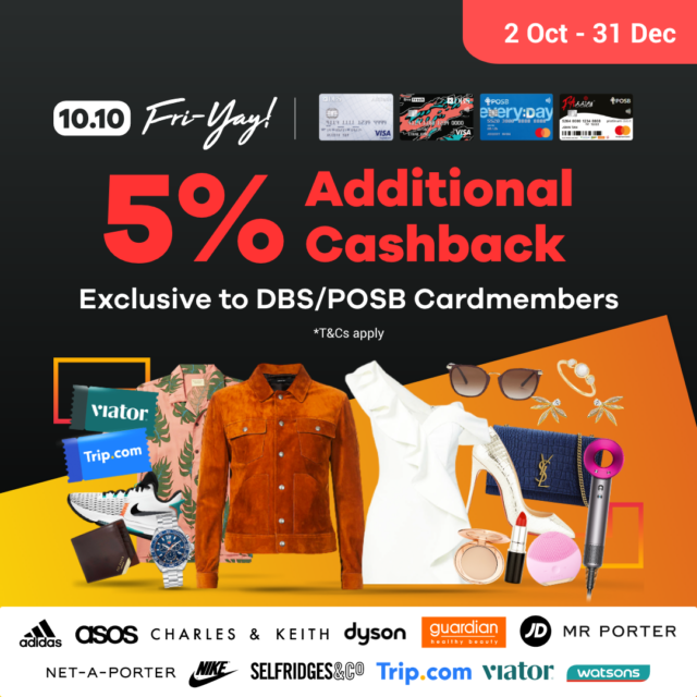 DBS/POSB Cashback Exclusive